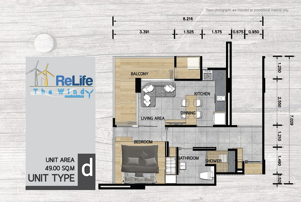 Квартира 49 кв.м. в ReLife Windy condo