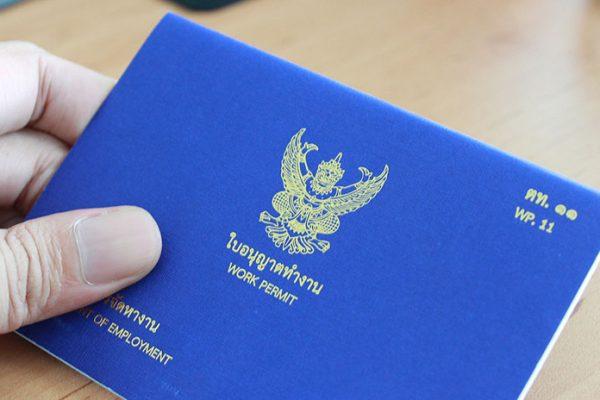 Список запрещенных профессий в Таиланде